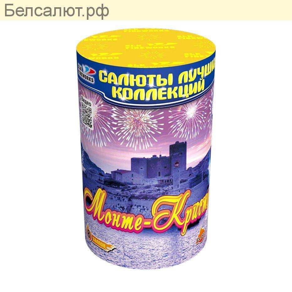 CL 003 МОНТЕ-КРИСТО