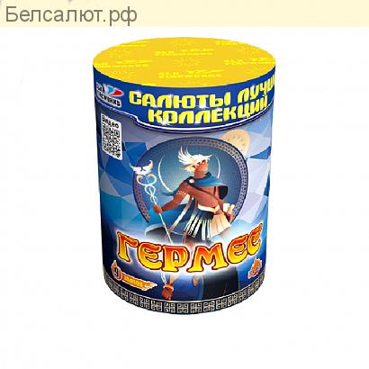 CL 005 ГЕРМЕС