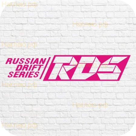 RDS Russian drift series в векторе