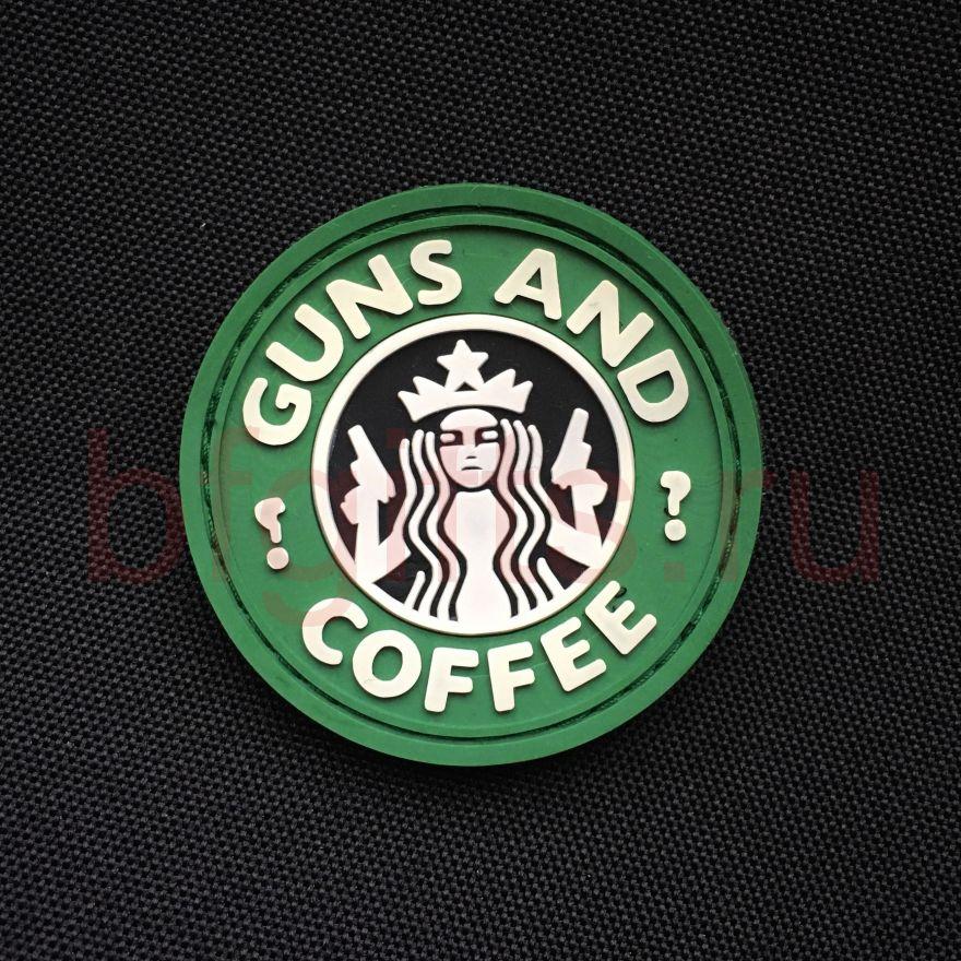 Моральный патч ПВХ Guns and cofee