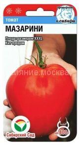 Томат Мазарини (Сибирский Сад)