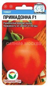 Томат Примадонна F1 (Сибирский Сад)