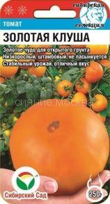 Томат Золотая клуша (Сибирский Сад)