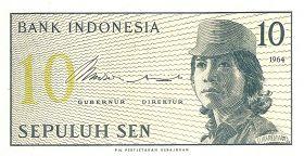 Банкнота 10 сен Индонезия 1964