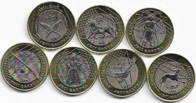 Сокровища степи (JETI QAZYNA) 100 тенге Казахстан 2020 Набор 7 монет