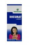 Ревмат: противовоспалительная жидкая мазь (30 мл), Rheumat Liniment, произв. Nagarjuna
