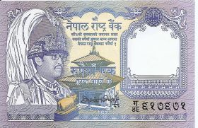 Банкнота  1 рупия 1993 Непал UNC