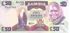 50 квача Замбия 1987