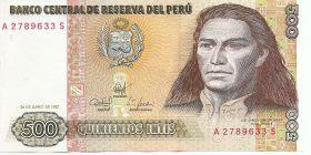 Банкнота 500 инти Перу 1987 UNC