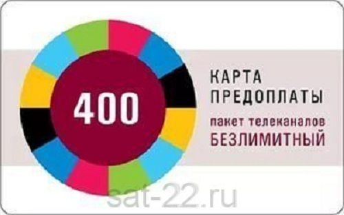 Карта Продления Телекарта ТВ 400 руб