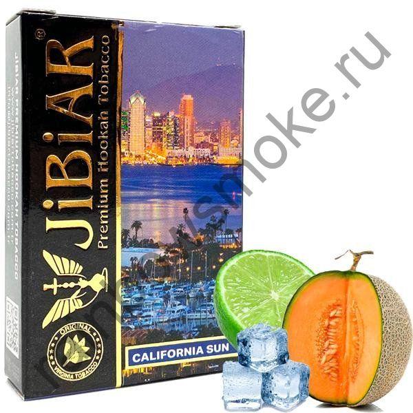 Jibiar 50 гр - California Sun (Калифорнийское Солнце)
