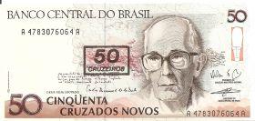 50 крузейро на 50 крузадо Бразилия 1990 UNC