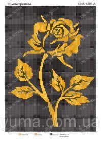 ЮМА ЮМА-4501а Золотая Роза схема для вышивки бисером купить оптом в магазине Золотая Игла - вышивка бисером