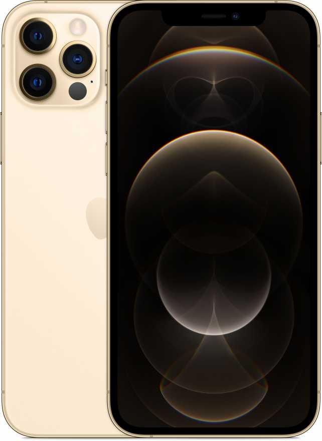 Apple iPhone 12 Pro 256GB Золотой