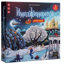 Настольная игра Cosmodrome Games Имаджинариум Новый год