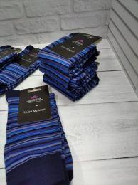 Мужские цветные носки  с418 синяя полоска