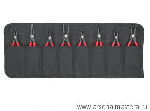 Комплект прецизионных щипцов для стопорных колец KNIPEX в сумке-скрутке  KN-001958V02