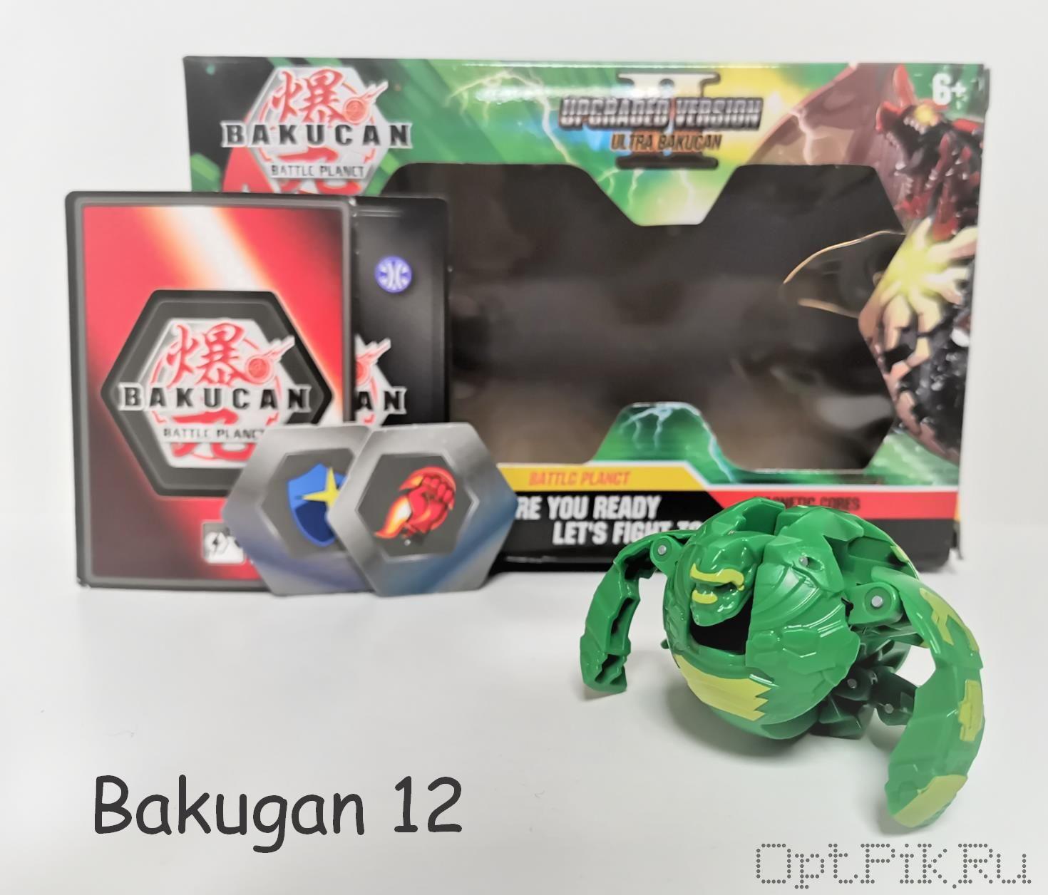 Бакуган Bakugan 12