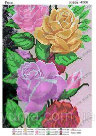 ЮМА ЮМА-4506 Розы схема для вышивки бисером купить оптом в магазине Золотая Игла - вышивка бисером