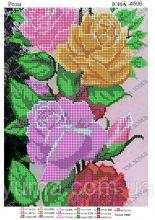 ЮМА-4506. Розы. А4 (набор 850 рублей)