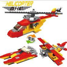 Конструктор 3 в 1 Самолет Вертолет катер Lego реплика 149 деталей