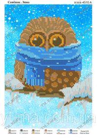 ЮМА ЮМА-4510а Совёнок Зима схема для вышивки бисером купить оптом в магазине Золотая Игла - вышивка бисером