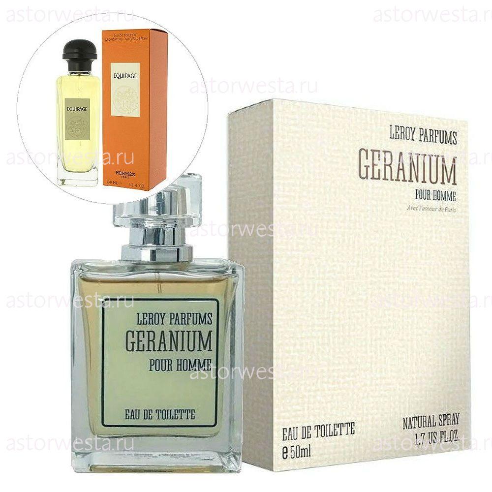Leroy Parfums Geranium (Гераниум), 50 мл Туалетная вода (НЕТ В НАЛИЧИИ)