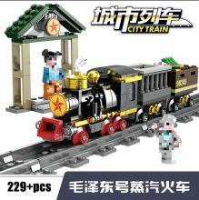 Конструктор Паровоз Гудок Lego реплика 229 деталей
