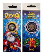 1 рубль НОВЫЙ ГОД 2019, цветная эмаль №11