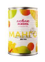 "Пюре манго ""Люблю жизнь"" - 450 гр - жестяная банка"