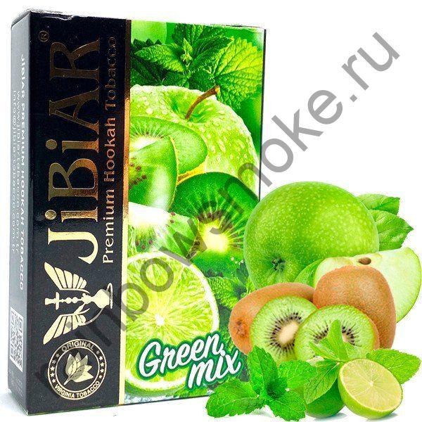 Jibiar 50 гр - Green Mix (Зеленый Микс)
