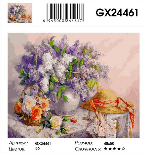 Картина по номерам на подрамнике GХ24461, Дандорф Ольга, букет