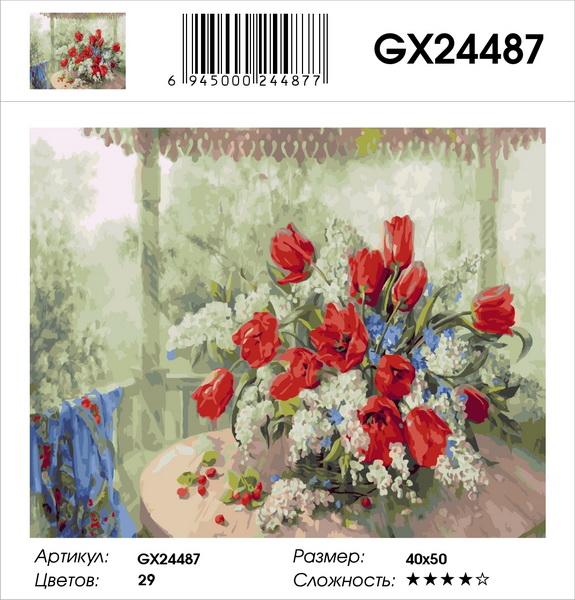 Картина по номерам на подрамнике GХ24487, Дандорф Ольга, маки и сирень