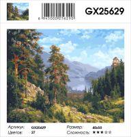 Картина по номерам на холсте GX25629