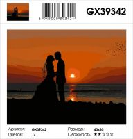 Картина по номерам на подрамнике GX39342