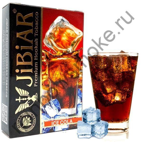 Jibiar 50 гр - Ice Cola (Кола Лед)