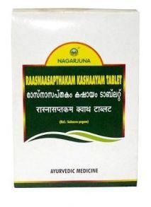Raasnaerandaadi Kashaaya Nagarjuna (Раснаэрандади Кашая  Нагарджуна) 100 таблеток