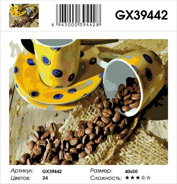 Картина по номерам на подрамнике GX39442