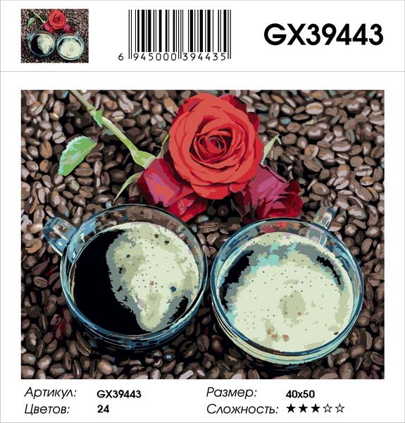 Картина по номерам на холсте GX39443