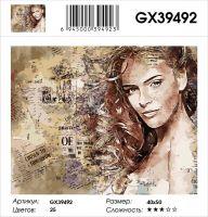 Картина по номерам на подрамнике GX39492