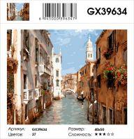 Картина по номерам на  подрамнике GX39634, Бузин И, полдень