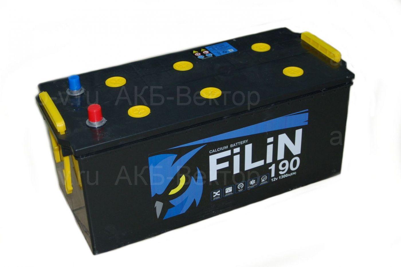 Filin 190Ач 1300А(EN) конус Тюменский аккумуляторный завод.