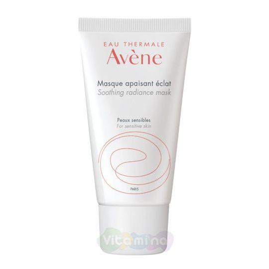 Avene Masque Apaisant Eclat Маска увлажняющая успокаивающая, придающая сияние