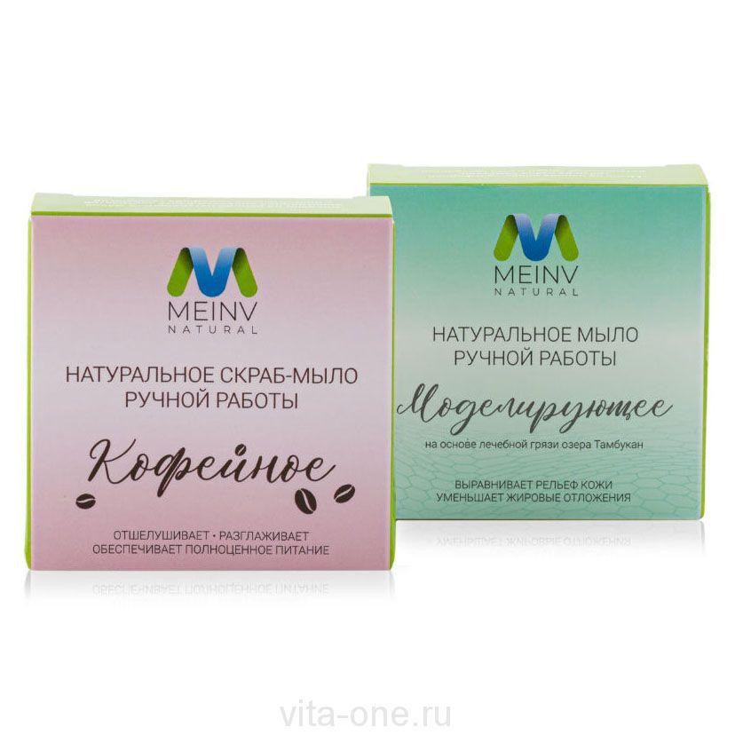 Набор антицеллюлитного мыла Кофейное и Моделирующее MEINV 190 г