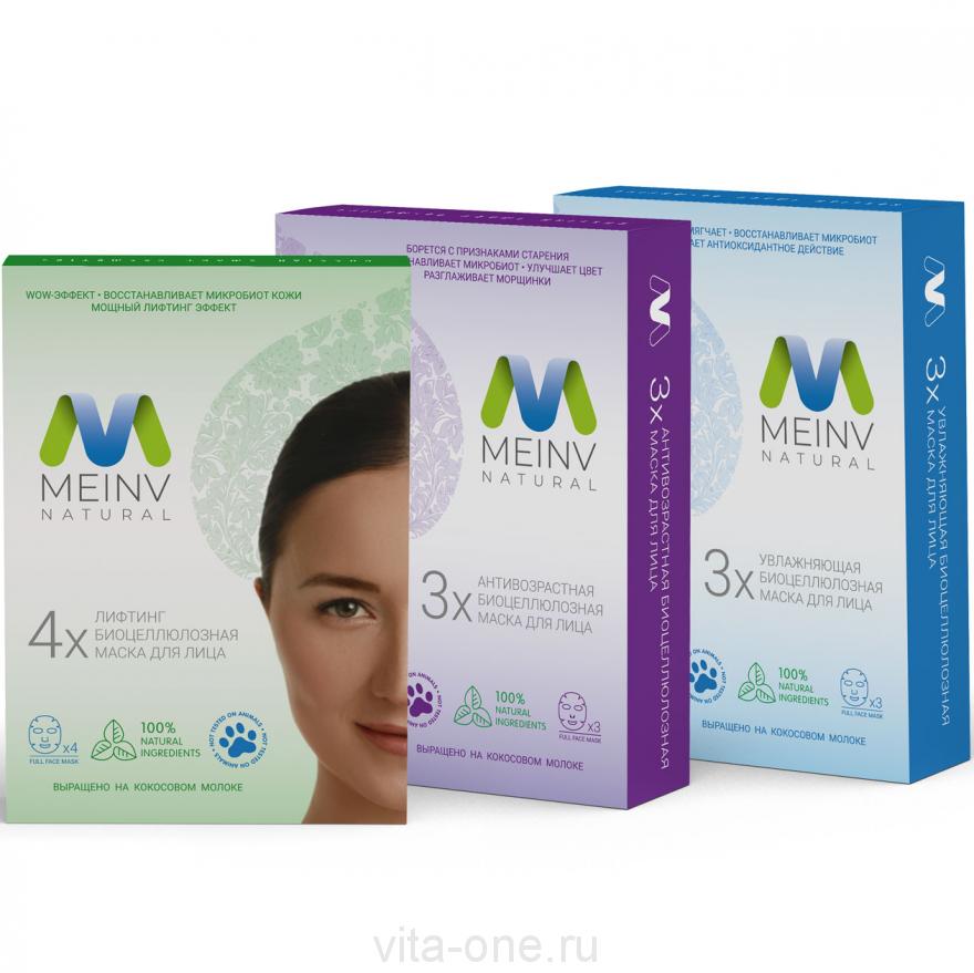 Красота без уколов набор биоцеллюлозных масок MEINV NATURAL