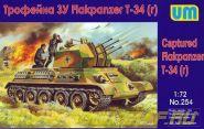 Трофейная зенитная установка Flakpanzer T-34