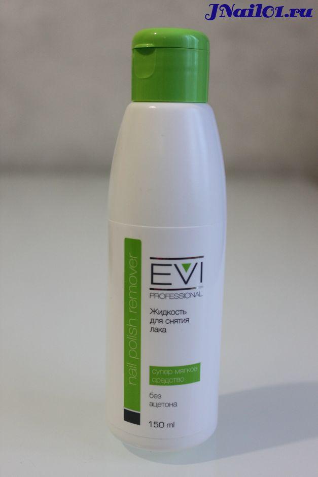EVI professional, Жидкость для снятия лака без ацетона, 150 мл