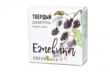 Green Era Твердый шампунь Ежевика, для окрашенных волос