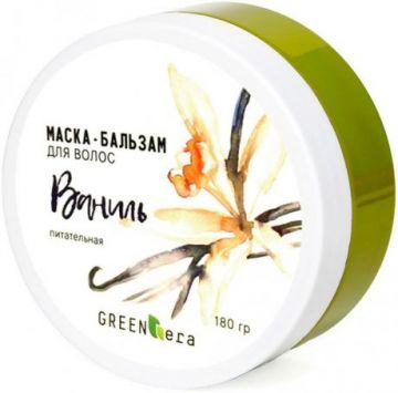 Green Era Маска для волос питательная Ваниль 180 мл