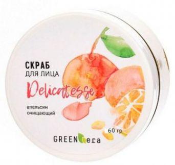 Green Era Скраб для лица Апельсин, 60 гр